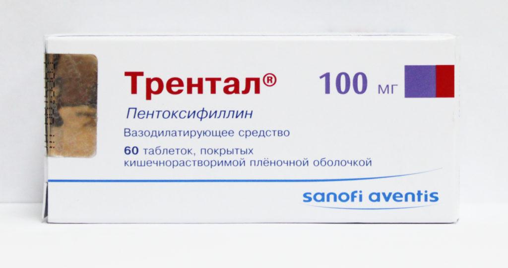 lekarstvo-razzhizhayushee-spermu