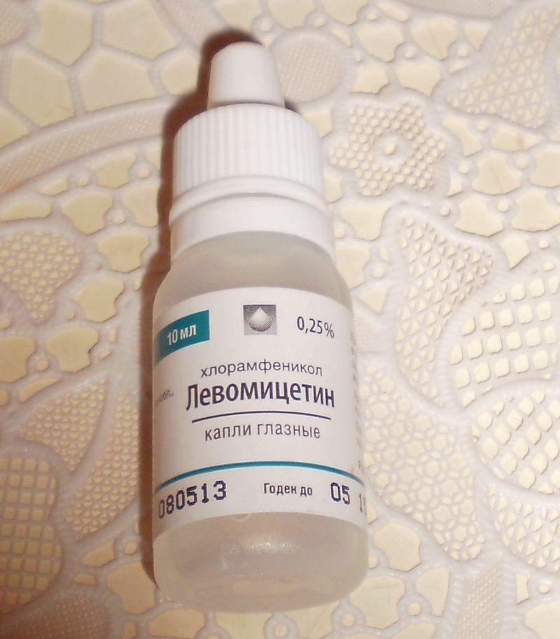 Левомицетин капли глазные