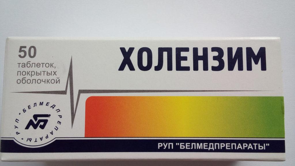 питание при заболевании желчных путей отрыжки