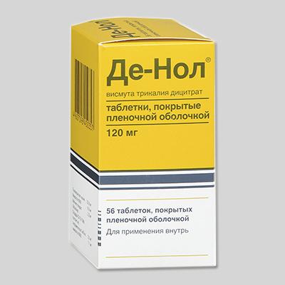 какие назначают лекарства при позвоночной грыже
