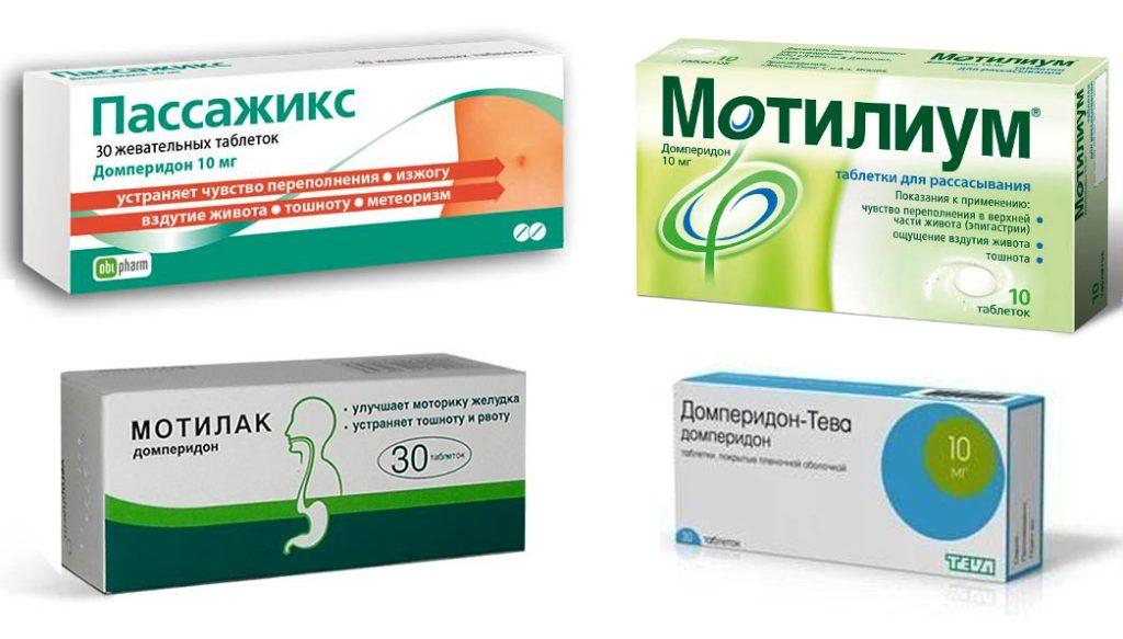 Препараты, которые относятся к прокинетикам
