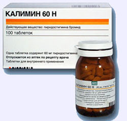 Калимин