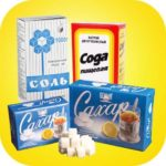 Сахар, соль и сода