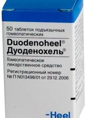 Дуоденохель